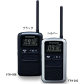 トランシーバー〈交互通話対応型〉 FTH-50