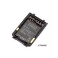 FTH-50専用・リチウムイオン電池ケース JCPBN0001