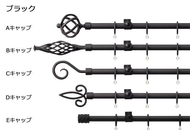 【カーテンレール TOSO】クラスト19 ネクスティダブル (ブラス/ブラック)