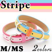 st-m 革職人が作る本革製オリジナル犬用首輪。高品質を安心価格で!ストライプがかわいい オプション迷子札(別売り)有り!