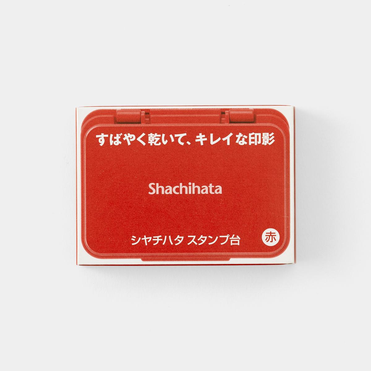 シャチハタ スタンプ台 小形 赤 (HGN-1-R )