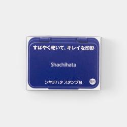 シャチハタ スタンプ台 小形 藍色 (HGN-1-B)