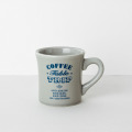 TF マグ コーヒーテーブルトリップ グレー (07100482)