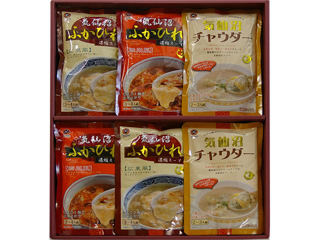 ふかひれスープセット(6パック入り)
