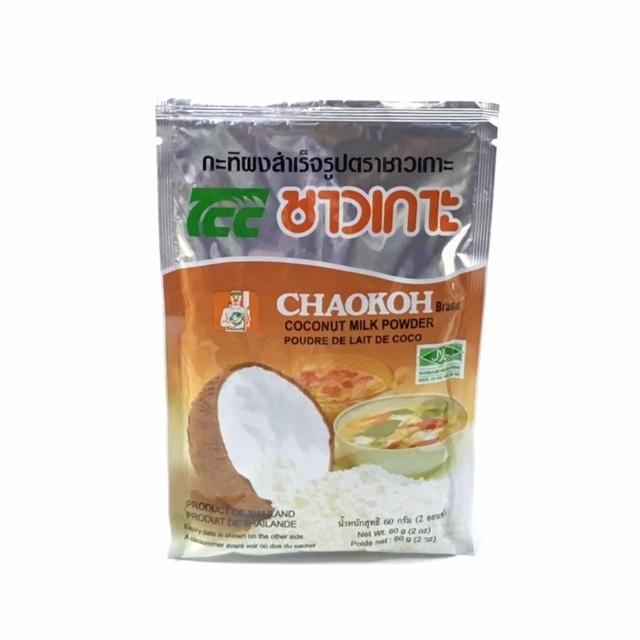 チャオコーココナッツパウダー