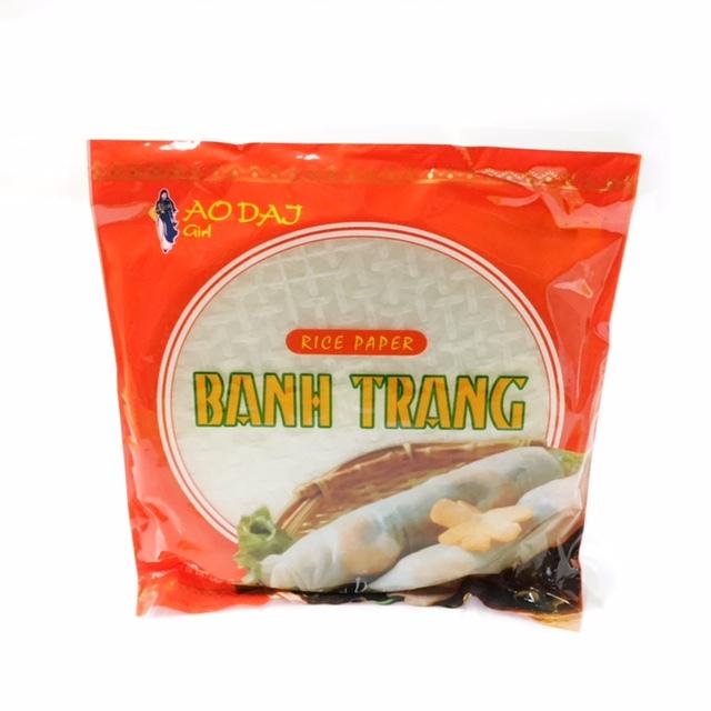 ベトナム料理  アオザイ ライスペーパー(正方形22cm)