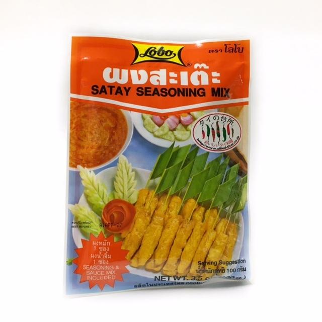 大人気!タイ料理の調味料 サテーシーズニングの素 100g