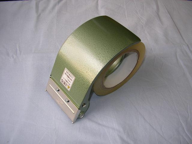 テープカッター75mm