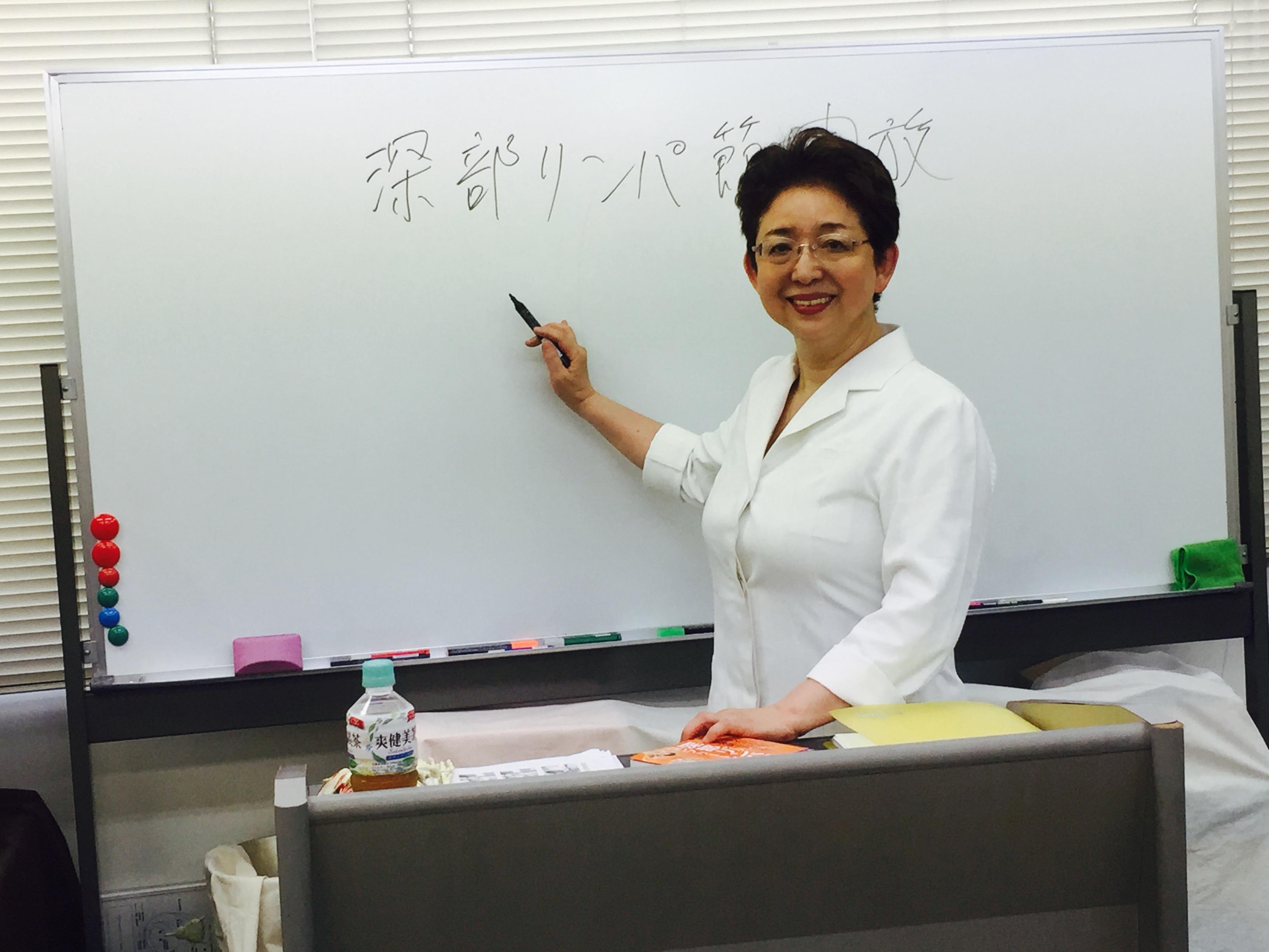 セミナー 【8月31日開催】「ディープリンパマッサージ〜首・肩編〜」実践セミナー