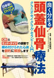 DVD �ɤ�ʬ���롪Ƭ�������ˡ������˥���������롦����ԡ�����