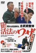 DVD ����н���롢��������Ρ���̼´�������ˡ�Υ略