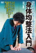 DVD ���ζ���ˡ����