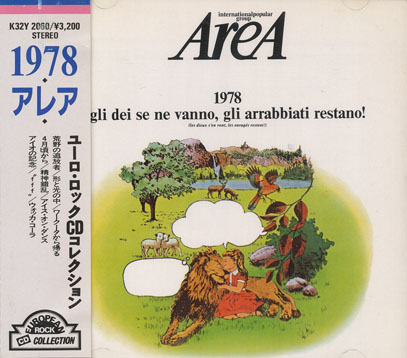 AREA/1978 Gli Del Se Ne Vannno, Gli Arrabbiati Restano!(1978)(Used CD) (1978/7th) (アレア/Italy)
