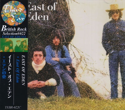 EAST OF EDEN/Same(エデンの東) (1971/3rd) (イースト・オブ・エデン/UK)