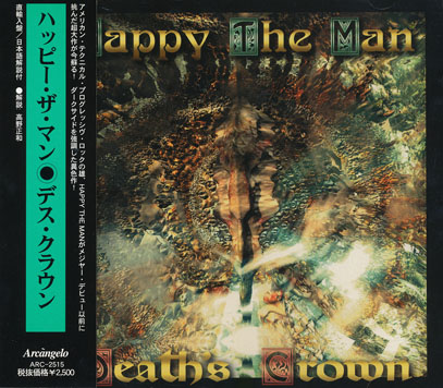 HAPPY THE MAN/Death's Crown(デス・クラウン)(Used CD) (1974+76/Unreleased) (ハッピー・ザ・マン/USA)