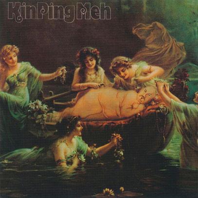 KIN PING MEH/Same (1971/1st) (キン・ピン・メイ/German)