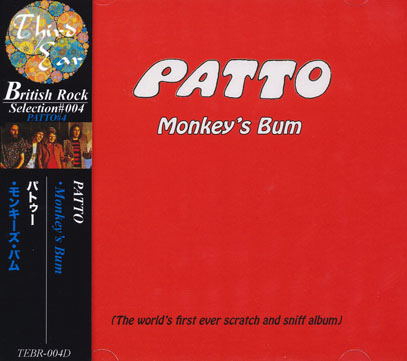 PATTO/Monkey's Bum(モンキーズ・バム) (1973/Unreleased 4th) (パトゥー/UK)