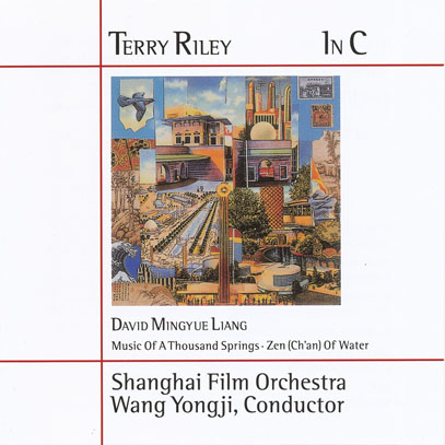 TERRY RILEY/DAVID MINGYUE LIANG/In C/Music Of A Thousand... (1989) (テリー・ライリー/デヴィッド・ミンユエ・リャン/USA,China)