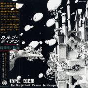 CARPE DIEM/En Regardant Passer Le Temps(����ϴ��ʪ��) (1975/1st) (����ס��ǥ�����/France)