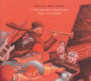 CHARLEMAGNE PALESTINE + RHYS CHATHAM/Youuu + Mee + Weeee (2014) (シャルルマーニュ・パレスタイン+リース・チャタム/USA)