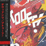 THE DEVIANTS/Ptooff!(�ץȥ����ա�)(Used CD) (1967/1st) (�����ǥ��������/UK)