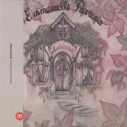 EMMANUELLE PARRENIN/Maison Rose(Pink Vinyl LP) (1977/1st) (エマニュエル・パルナン/France)