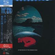 THE ENID/In The Region Of The Summer Stars(夏星の国〜オリジナル・ヴァージョン) (1976/1st) (エニド/UK)
