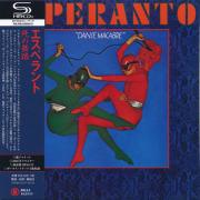 ESPERANTO/Dance Macabre(死の舞踏) (1974/2nd) (エスペラント/UK,Belgium,Italy)