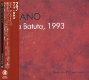 FULANO/En La Batuta 1993(�饤�� 1993) (1993/Live) (�ե顼��/Chile)
