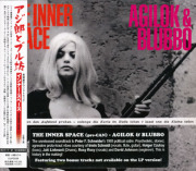 INNER SPACE/Agilok & Blubbo(アジ郎&ブル坊) (1968/Unreleased) (インナー・スペース/German)