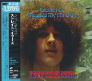 JEFF SIMMONDS/Lucille Has Messed My Mind Up(ストレイト・イヤーズ) (1969/1+2th) (ジェフ・シモンズ/USA)