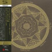 JOHN McLAUGHLIN/JOHN SURMAN/DAVE HOLLAND,etc/Where Fortune Smiles(ホエア・フォーチュン〜) (1971/only) (J.マクラフリン他)