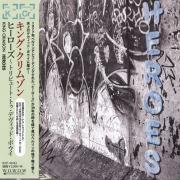 KING CRIMSON/Heroes(ヒーローズ/EPCD) (2017/Live) (キング・クリムゾン/UK)