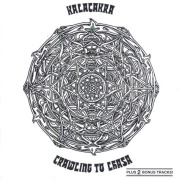 KALACAKRA/Crawling To Lhasa (1974/only) (カラカクラ/German)