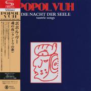 POPOL VUH/Die Nacht Der Seele(�����������ȥ�β�) (1979/13th) (�ݥݥ롦����/German)
