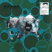 PAZOP/Same(LP) (1973-74/Unreleased 2nd) (�ѥ��å�/Belgium)