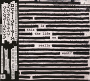 ROGER WATERS/Is This The Life We Really Want?(イズ・ディス・ザ・ライフ〜) (2017/5th) (ロジャー・ウォーターズ/UK)
