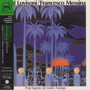RAUL LOVISONI & FRANCESCO MESSINA/Pratibagnatidel....(アナロゴ山を濡らす) (1979/only) (R・ロヴィゾーニ&F・メッシーナ/Italy)