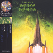 RAMASES/Space Hymns (1971/1st) (ラマセス/UK)