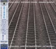 STEVE REICH/Different Trains/Electric Counterpoint(ディファレント・トレインズ/エレクトリック〜) (1989) (スティーヴ・ライヒ/USA)