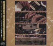 SOFT MACHINE/NDR Jazz Workshop Hamburg 1973(NDRジャズ・ワークショップ・イン・ハンブルグ) (1973/CD+DVD) (ソフト・マシーン/UK)