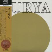 SURYA/Same (1979/only) (スーリヤ/France)