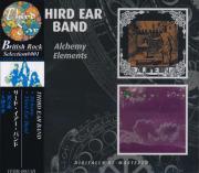 THIRD EAR BAND/Alchemy + Same(錬金術+天地火水) (1969+70/1+2th) (サード・イアー・バンド/UK)