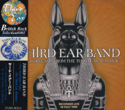 THIRD EAR BAND/New Forecasts From The Third Ear Almanac(ニュー・フォレキャスツ〜) (1989/Live) (サード・イアー・バンド/UK)