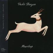VASHTI BUNYAN/Heartleap(�ϡ��ȥ��) (2014/3rd) (��������ƥ����Х˥���/UK)