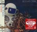 BEGGARS OPERA/Pathfinder(宇宙の探訪者 SHM-CD) (1972/3rd) (ベガーズ・オペラ/UK)