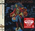 CAPTAIN BEYOND/Same(キャプテン・ビヨンド SHM-CD) (1972/1st) (キャプテン・ビヨンド/USA,UK)