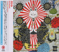 CORIMA/Amaterasu(アマテラス) (2016/3rd) (コリマ/USA)