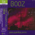 EMMANUEL BOOZ/Dans Quel Etat J'erre(彷徨の歌) (1979/4th) (エマニュエル・ブーズ/France)