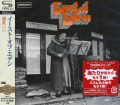 EAST OF EDEN/Snafu(錯乱 SHM-CD) (1970/2nd) (イースト・オブ・エデン/UK)